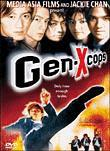 Gen-X Cops