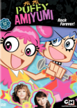 Hi Hi Puffy AmiYumi: Rock Forever!