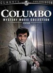 Columbo Cries Wolf / Agenda for Murder