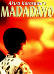 Madadayo (1993)