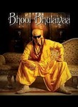 Bhool Bhulaiyaa (2007)
