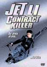 Rent Contract Killer on DVD