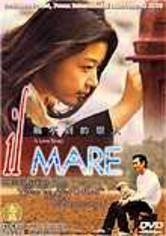 Rent Il Mare on DVD