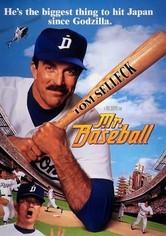 Rent Mr. Baseball on DVD
