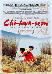 Rent Chi-Hwa-Seon: Painted Fire on DVD