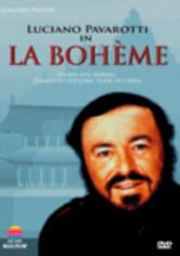Rent Puccini: La Boheme (Tianquiao Theatre) on DVD