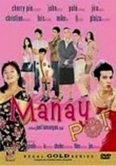 Rent Manay Po on DVD