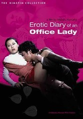 Rent Erotic Diary of an Office Lady on DVD
