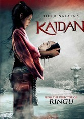 Rent Kaidan on DVD