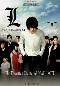 Death Note: L: Change the WorLd