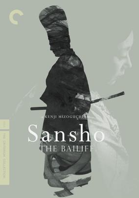Rent Sansho the Bailiff on DVD