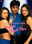My Heart Is Crazy (Dil To Pagal Hai) poster