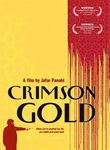 Crimson Gold (Talaye sorkh)