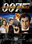 Licence to Kill (1989) Box Art
