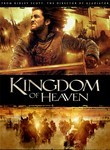 Kingdom of Heaven (2005) Box Art