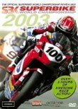 Superbike World Championship: 2003