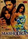 Maska (2009) poster