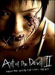 Art of the Devil 2 (Long Khong 2) poster