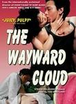 Wayward Cloud (Tian bian yi duo yun)