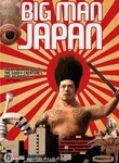 Big Man Japan (Dai-Nipponjin) poster
